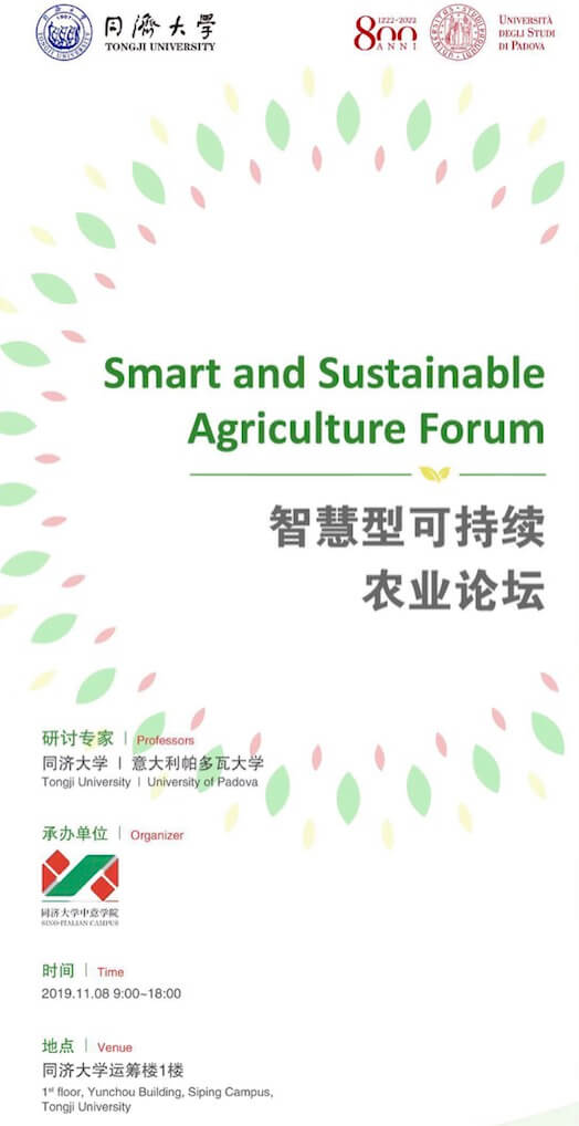 Smart and Sustainable Agriculture forum